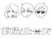 okahi_jyake